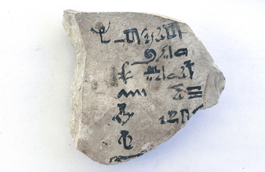 Scholar deciphers oldest known alphabet primer, in ancient Egyptian | Ancient Origins